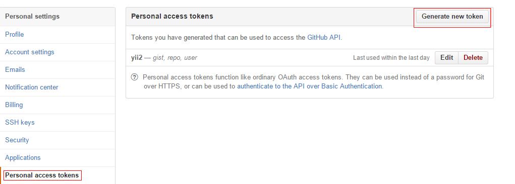 github-new-token